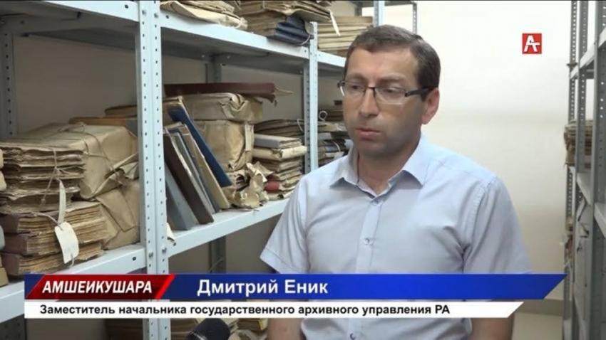 День из жизни архива Абхазии.