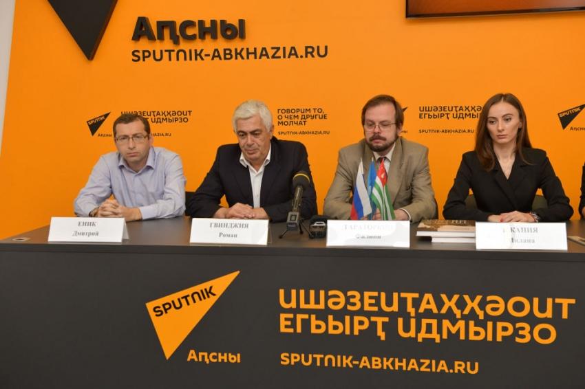 Пресс-конференция по итогам Международной конференции «Архив как атрибут государственности».