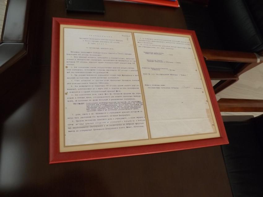 Архив как атрибут государственности.